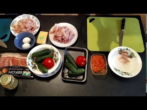 Рецепт приготовления хавчика под PS4 шаурма стрипсы картофель пай