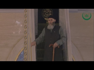 Пятничная проповедь Муфтия ЧР Салаха-Хаджи Межиева. ()