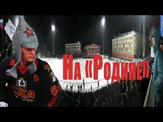 """""""СКА-Нефтяник"""" в Кирове"""