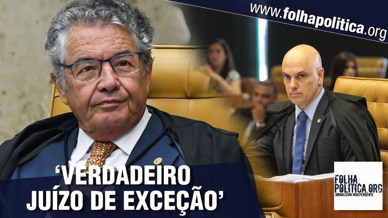 Marco Aurélio Mello dá 'aula' de Direito ao STF e diz que inquérito conduzido por Moraes é