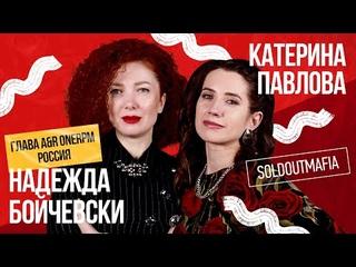 Mузыкальный маркетинг: ONErpm — дистрибуция музыки в России