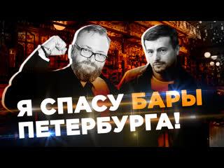 Милонов-шоу: закон о наливайках и наркотрафик Петербурга. ФАН-ТВ