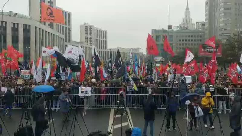 Митинг «в поддержку жертв московского дела, дела ФБК и всех политзаключенных» на Сахарова
