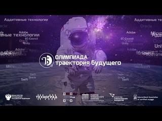 Победители Илья Дановский и Никита Кривоносов