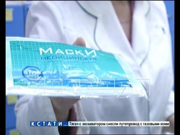 Не было нет но возможно будет куда пропали маски из нижегородских аптек