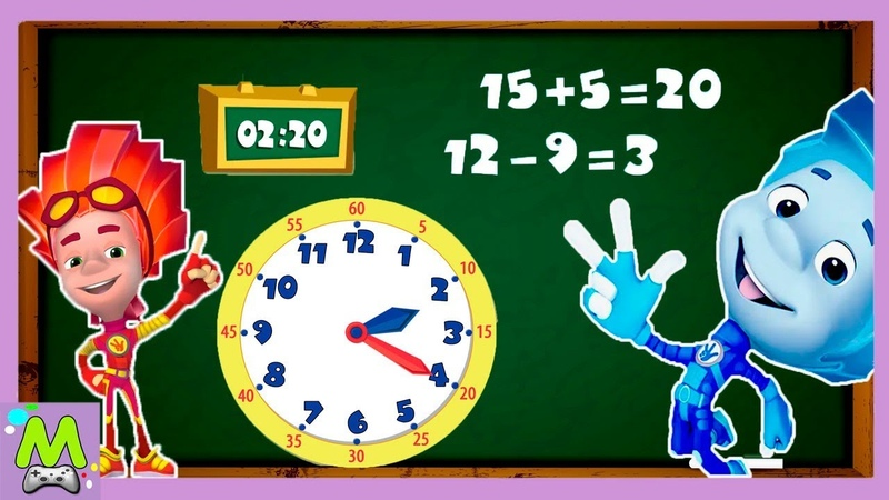 Фиксики Учат Время Математика для Детей Подготовка к Школе Геймплей Игры