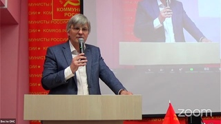 """""""Будущее России"""" Всероссийский Родительский Съезд"""