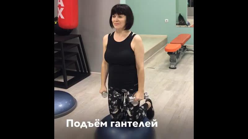 поздравление для фитнес леди жуковский вас есть фото