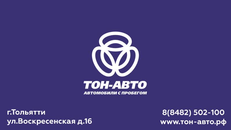 Тон-Авто, автосервис, автотехцентр, Воскресенская ул., 16, стр. 2 ... | 450x800