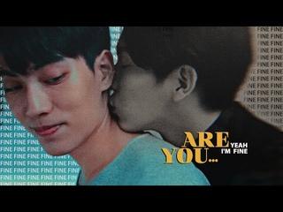 Gao Shi De ✘ Zhou Shu Yi  ► Are you... [BL]