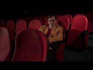 Режиссура познавательного кино ролик для кинотеатра