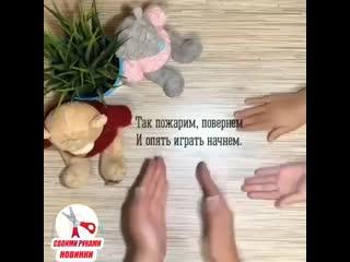 Упражнения для развития мозга у детей