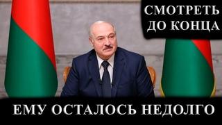600 чиновников выступили против Лукашенко! Новости Беларуси Сегодня 9 февраля!