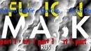 Маска Часть 1 (теория). Фьюжен для чайников. Fusion for dummies. Mask Part One. Lesson 10. RUS