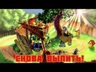 Петька и Василий Иванович спасают Галактику: Перезагрузка - трейлер