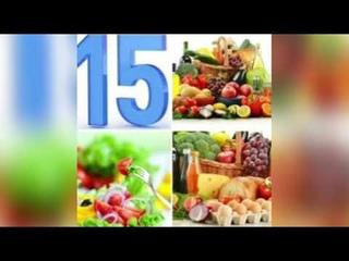 Лечебная диета 15: Как правильно питаться? Лечебное питание, здоровое питание, правильный рацион ПП