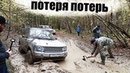 Подстава для стока! Богатый Off-road по-Московски Range Rover, Jeep, Land Cruiser, Jimny, Patrol