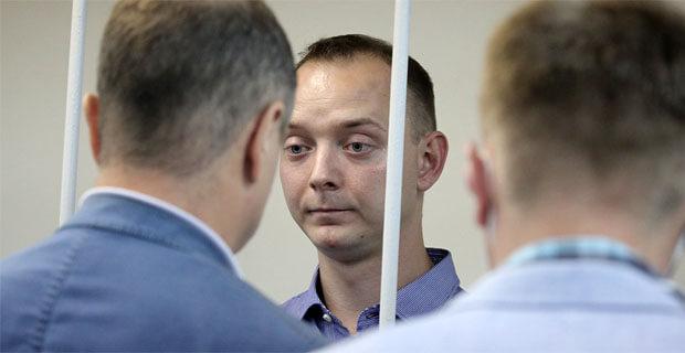 Военные эксперты о деле журналиста Сафронова: у него есть враги и в ОПК, и в правительстве, он мог больно задеть их в своих статьях - Новости радио OnAir.ru