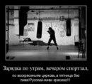 Стас Крюков фото №11