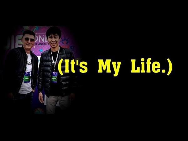Artur Raim_Its my life(итс май лайф 2018)хит