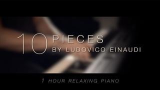 10 Pieces by Ludovico Einaudi