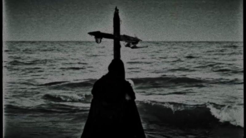 Noctem - Sulphur (Official Video Premiere)