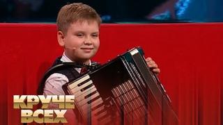 7-летний аккордеонист Иван Гомольский | Круче всех!