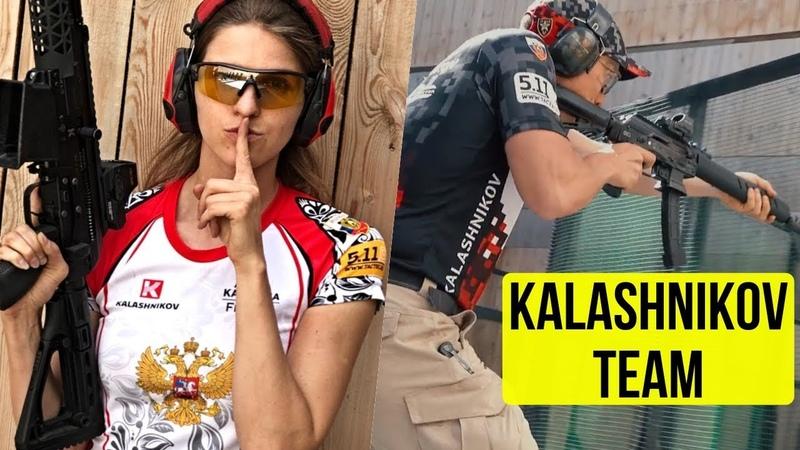 Карелина и Халитов = победа! Kalashnikov Team на матче V. Eurasia Extreme Open