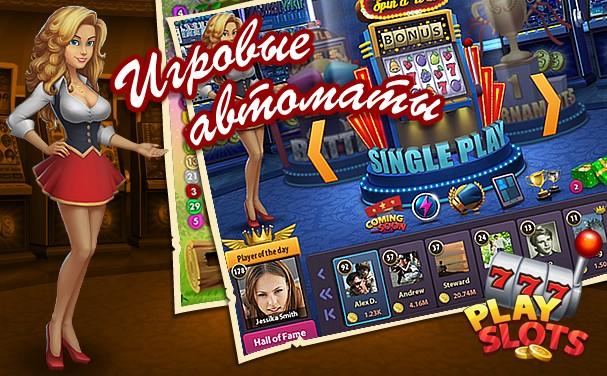 Игровой автомат пирамиды играть бесплатно