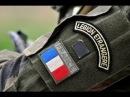 Воины мира Французский иностранный легион