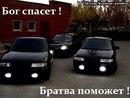 Фотоальбом Евгения Ефимова