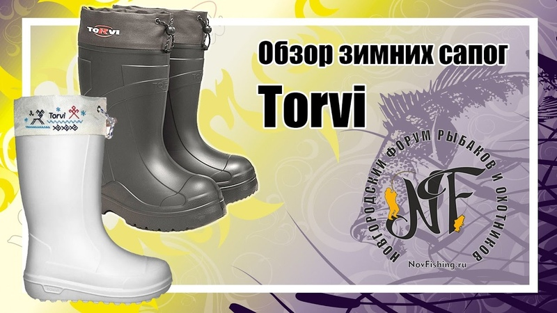 Обзор зимних сапог TORVI.