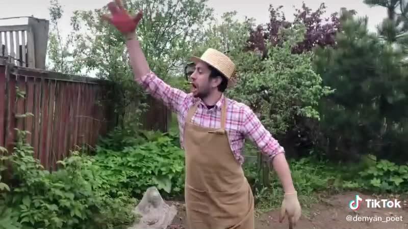 Песня садовода.. | #TikTok (видео приколы)