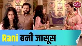 Apna Time Bhi Aayega: Rani turns 'Jaasoos'