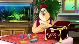 Азбука денег тетушки Совы - Семейный бюджет (Уроки тетушки Совы) серия 3