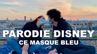 Ce masque bleu - Parodie- Lisa Pariente et Alex Fredo