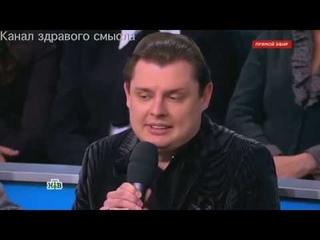 Е. Понасенков – бог для Норкина, русский язык в Украине, жена Порошенко, Путин и Донбасс