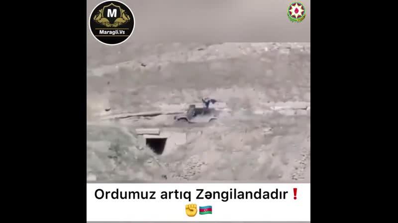 Азербайджанские бойцы уже в Зангилане🇦🇿