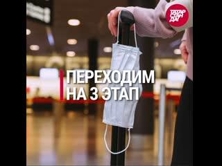Самые обсуждаемые в соцсетях новости Татарстана от 14 августа 2020 года