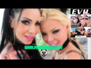 Поединки Двойного Анала с участием Barbie Sins, Megan Inky,Veronica Avluv, Alysa, Lola Taylor \  Double Anal Duels (2019)