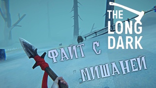 The Long Dark - Episode 2 Wintermute Я ПОМЕР #14