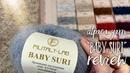 Обзор ПРЯЖИ ИЗ АЛЬПАКИ Baby Suri с твидовым эффектом / Alpaca Yarn Review