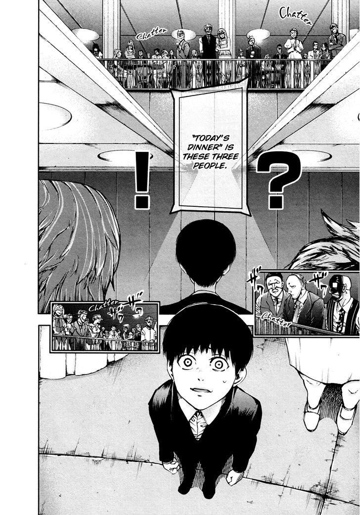 Tokyo Ghoul, Vol.4 Chapter 37 Banquet, image #11