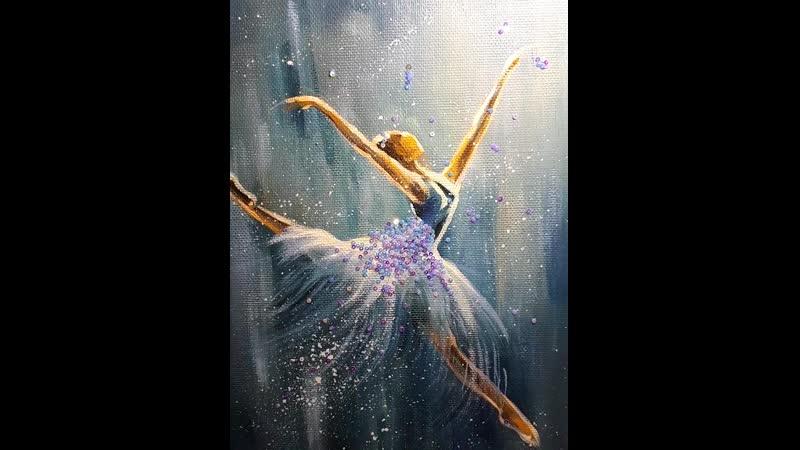 Балерина 25 октября в 15 00
