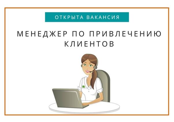 Фрилансеры вакансии в ульяновске удалённая работа на дому в украине