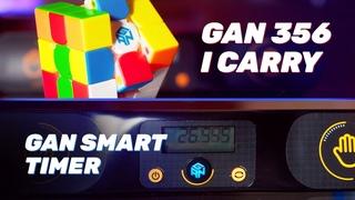 Новый умный кубик Gan 356 I Carry и первый беспроводной таймер Gan Smart Timer | Обзор