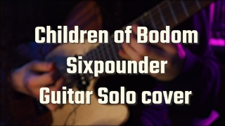 Children Of Bodom - Sixpounder | 2nd Solo Guitar Cover by Boris Balykov | RIP Alexi Laiho