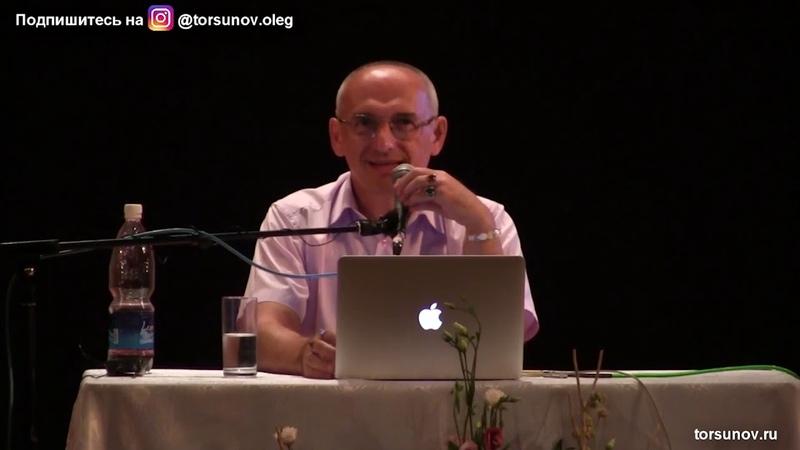 Торсунов О.Г. Как влияют на семью тещи и свекрови