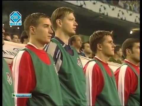 ЛЧ 200102. Первый групповой этап. Группа A. 2 тур «Реал» (Мадрид, Испания) - «Локомотив» (Москва, Россия)