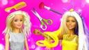 Куклы Барби с модными прическами! Видео для девочек про игры Салон красоты